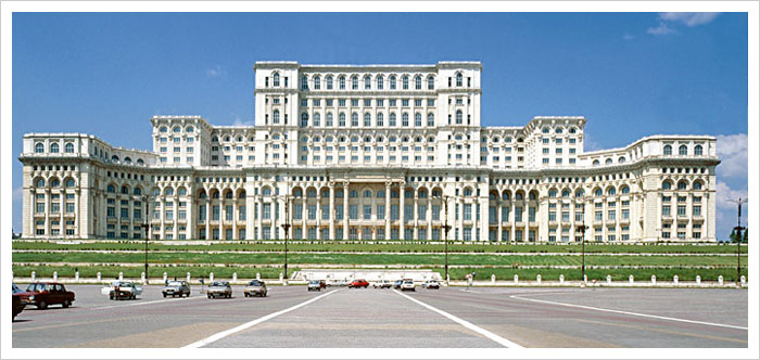 Bucharest Government