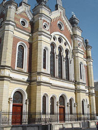 satu Mare - Great Synagogue